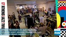 Μουσική: 17ο Athens Technopolis Jazz Festival