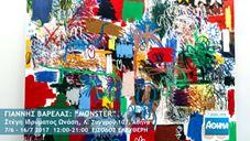 Εκθέσεις: «Monster» του Γ. Βαρελά στην Στέγη